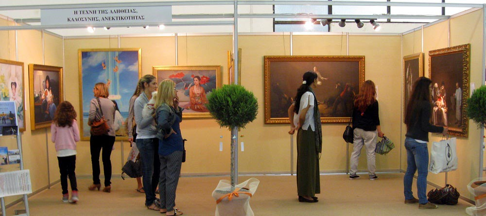 Από την παρουσιάση της Έκθεσης Τέχνης για πρώτη φορά στην Θεσσαλονίκη, στην 77η Διεθνή Έκθεση της πόλης